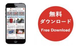 アプリ_catch