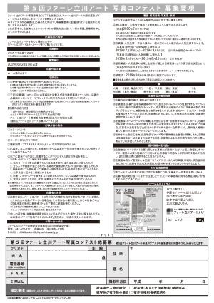 photocon2019-3